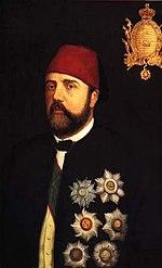 إسماعيل باشا