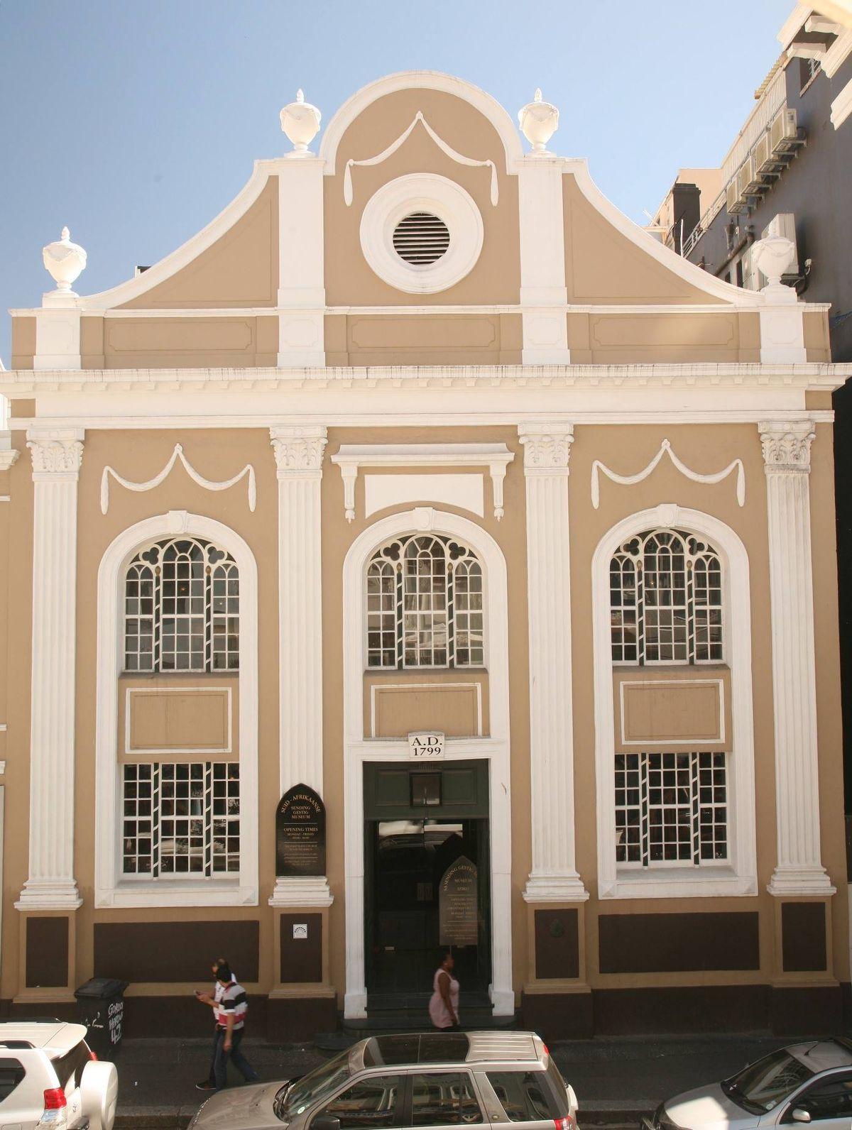 South African Sendinggestig Museum Wikipedia