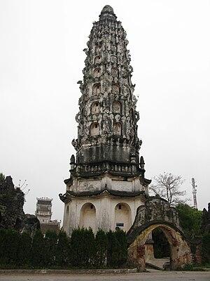 Cửu phẩm liên hoa tower in Cổ Lễ pagoda, Cổ Lễ...