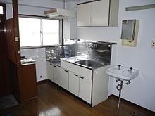 Habitat Japonais Wikipdia