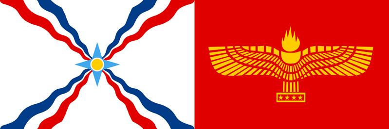 File:Assyrian Aramean Flag.PNG