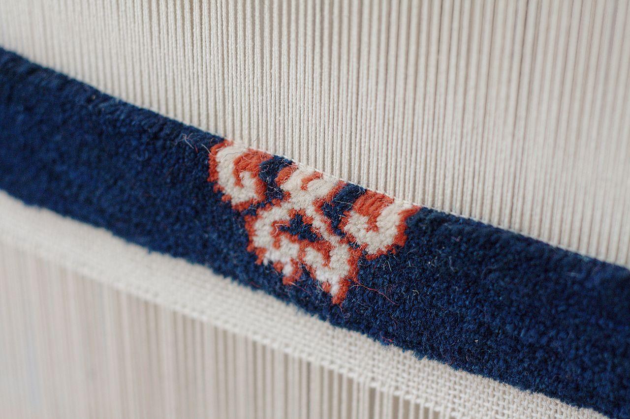 Carpet Wikiwand