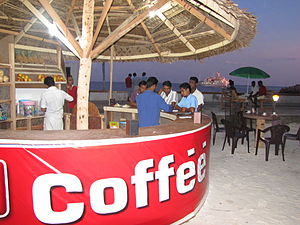 Coffee shop in Kalpeni Island Lakshadweep