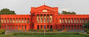 Karnataka High Court, in Bangalore (India).