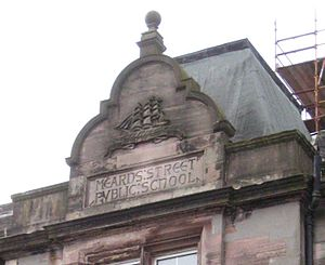 Pediment showing name of Mearns Street Public ...
