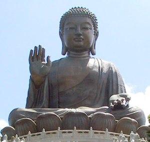 "Tian Tan Buddha, also known as the ""Big Buddha..."