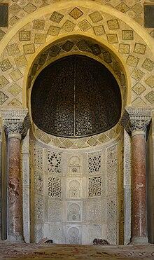 Islam Wikipdia