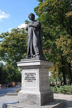 Rigas Feraios or Rigas Velestinlis (1757?June ...