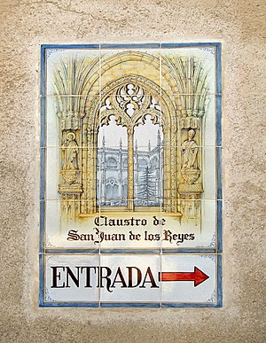 English: Sign of the cloister of the Monastery...