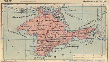Русский: Карта Крымской АССР (РСФСР)