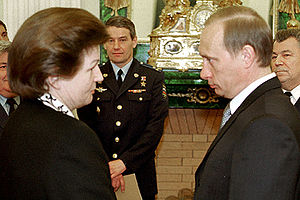 English: The KREMLIN, MOSCOW. A meeting with t...