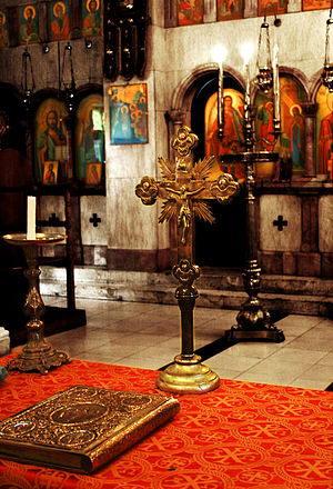 The inside of an Orthodox church. Greek Orthod...