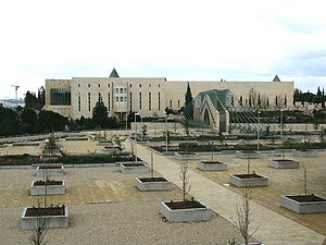 Israel supreme court, Jerusalem. עברית: בית המ...