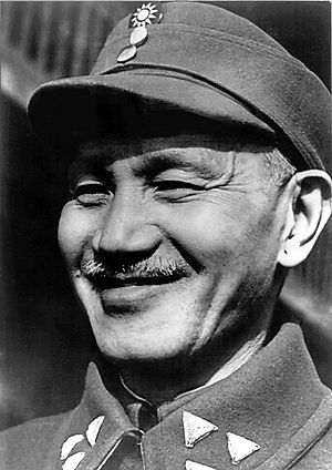 Chiang Kai-shek (蔣介石) from http://www.loc.gov/...
