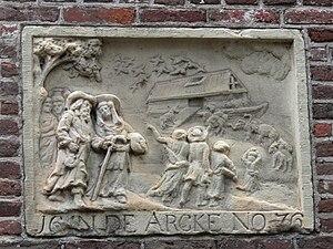 "House sign ""Noah´s ark""(1676) in Ams..."