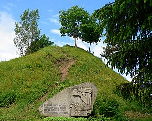 Margiris mound in Punia, Lithuania