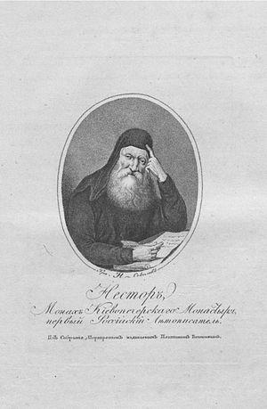 English: Nestor the Chronicler Русский: Нестор...