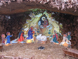 English: Orthodox Christmas decoration Српски ...