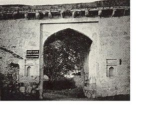 Bhanderi gate of the fort of Jhansi through wh...