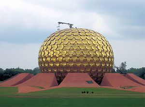 English: Matrimandir, Auroville Near Pondichee...