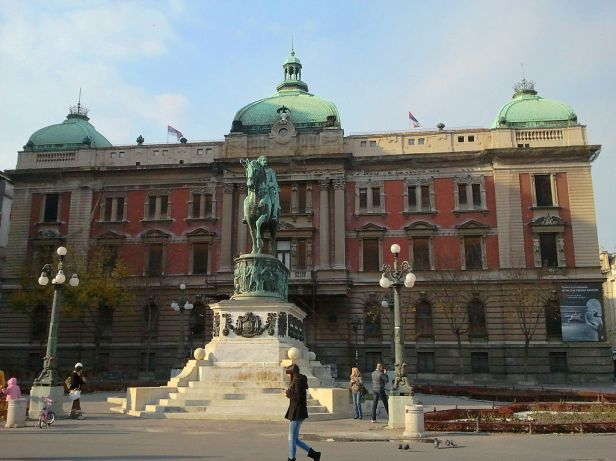 Narodni muzej Beograd