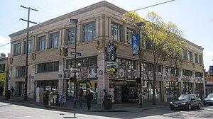 Rasputin Music in Berkeley, California.