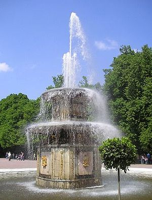 One of the Rimsky ('Roman') fountains in Peterhof