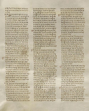 English: Lords prayer in Codex Sinaiticus Русс...