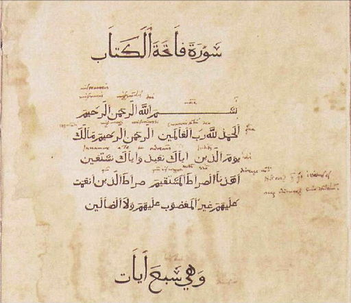 First printed Qur'an in west