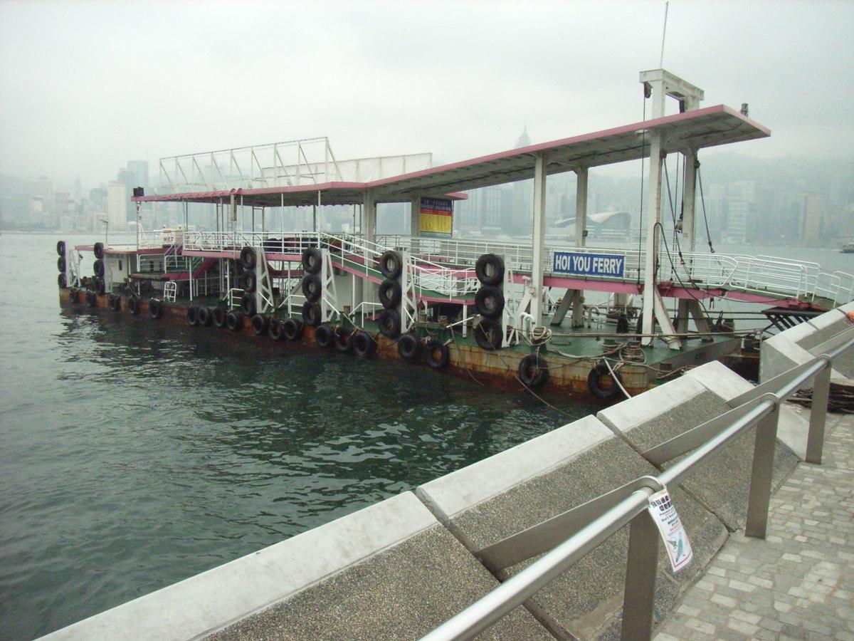 Tsim Sha Tsui East Ferry Pier Wikipedia