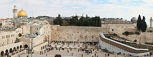 English: Western Wall in the Old City of Jerus...