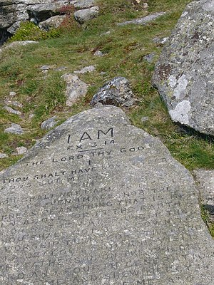 """Detail of one of the stones with the """"Ten..."""