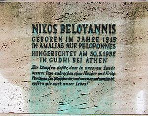 Deutsch: Gedenktafel, Nikos Beloyannis, Römerw...