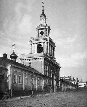 Moscow, Church of the Resurrection of Christ a...
