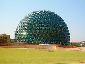 This is a building shaped like a sphere, located in Infosys
