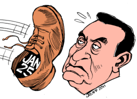 Hosni Mubarak getting the boot