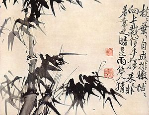 Bamboo, by Xu Wei, Ming Dynasty.