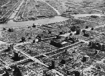 Resultado de imagen para Fotos del bombardeo a Tokio