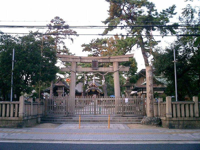 File:Watatusmi-Jinja.JPG