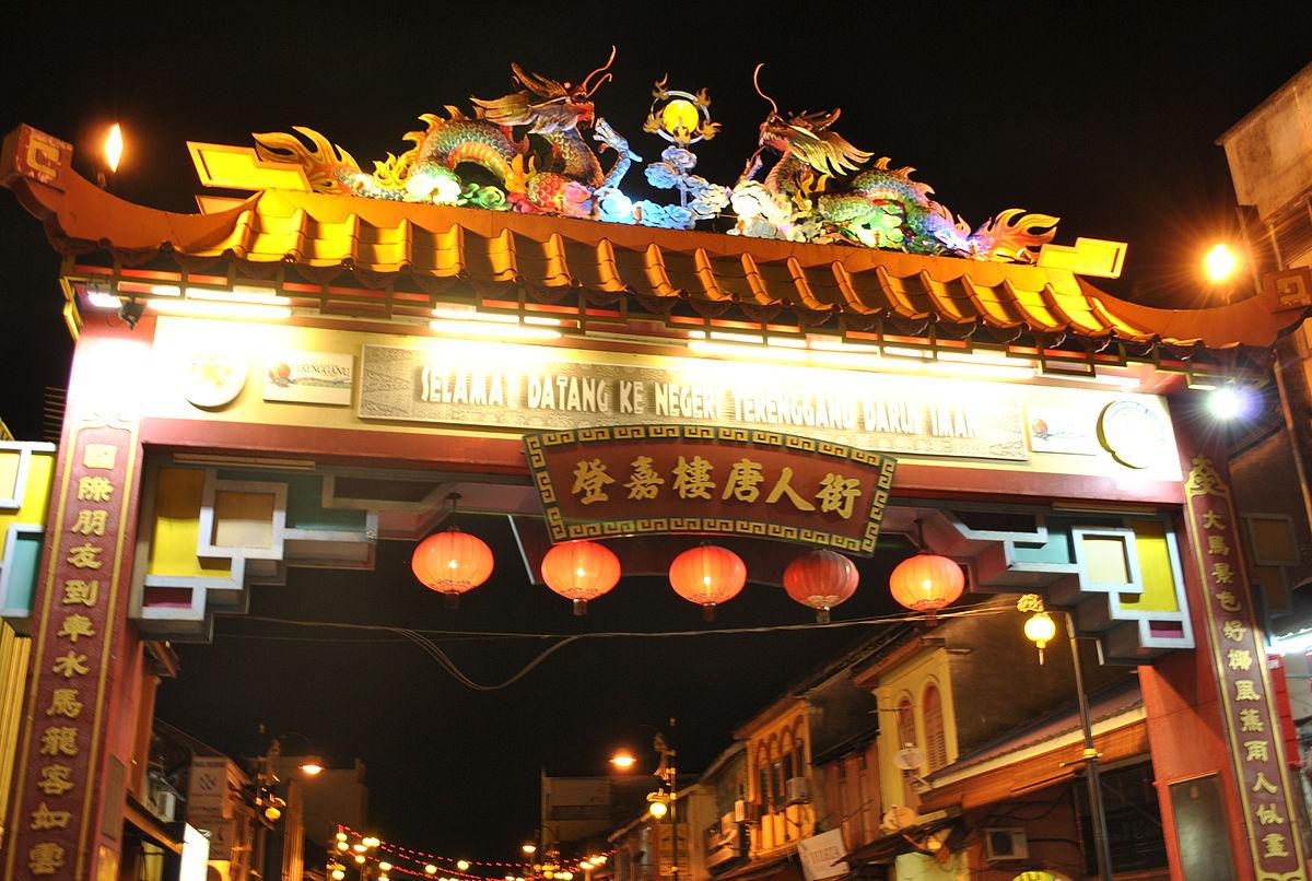 Chinatown Kuala Terengganu Wikipedia