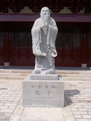 Statue of Confucius on Chongming Island in Sha...