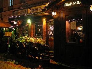 Irish Pub w Łodzi