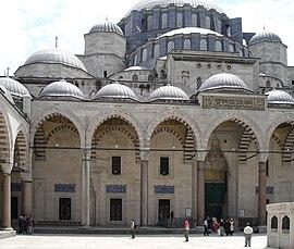 Süleymaniye camii girişi
