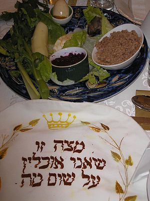 Passover Seder Table, Jewish holidays עברית: ש...