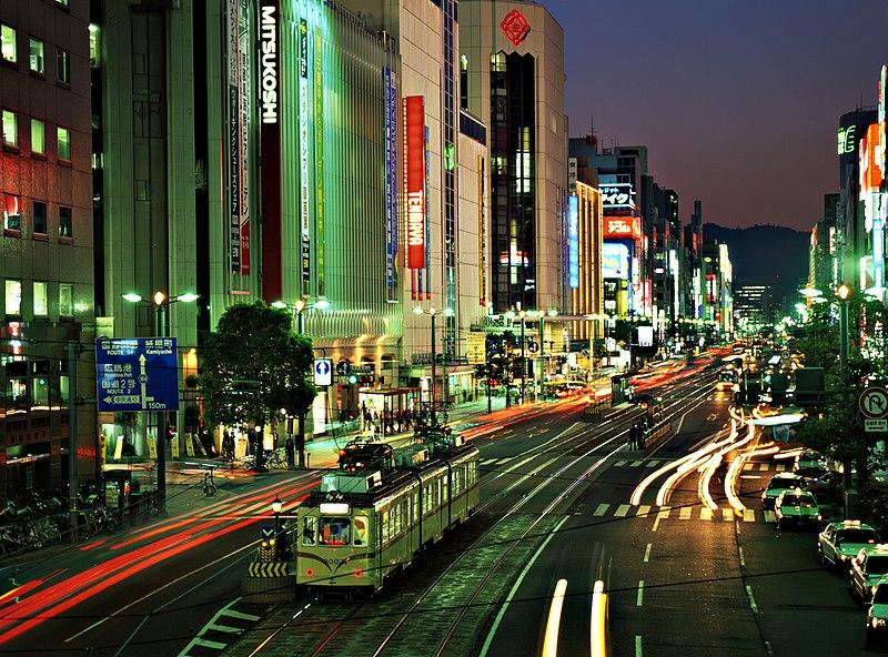 File:HiroshimaNight.jpg