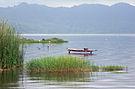 El lago de Bosumtwi.