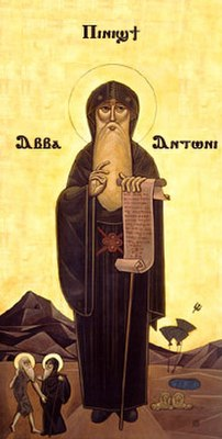 :en:St Anthony the Great