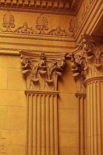 File:StateLibraryNSW detail 03.JPG