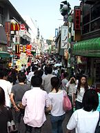 Muitas das roupas criadas nos Estados Unidos e na Europa popularizaram-se em mundialmente. Aqui, pessoas numa rua japonesa, todas usando roupas ocidentais.
