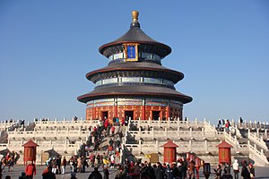 English: The Temple of Heaven in Beijing, China.
